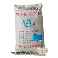 Wholesale High Purity Carboxymethyl Oil Drilling Guar Gum Powder Self-Hydrating Polymer from china suppliers