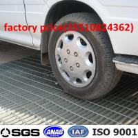 Wholesale best price steel driveway grates grating with ISO9001 from china suppliers