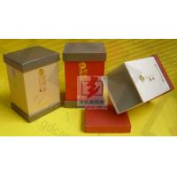 Wholesale Cardboard Candle Packaging Boxes , Candle Display Boxes Biodegradable from china suppliers
