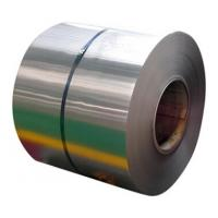 Wholesale ASTM Cold Rolled Steel Coils from china suppliers