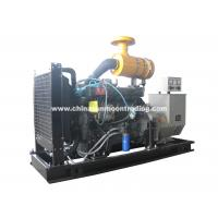 Wholesale diesel generator, weichai generator from china suppliers