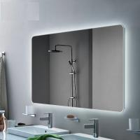 Buy cheap hotel bathroom wall mirror from wholesalers