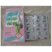 Wholesale Pink Fruta Planta Reduce Weight / Slimming Beauty Capsules Q / GMZHCH 06 from china suppliers