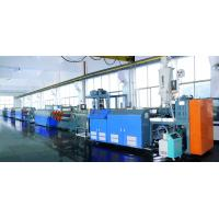 Wholesale PET,PP,PE monofilament extrusion machine from china suppliers