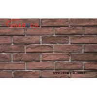 Wholesale Brick wall cladding tiles from china suppliers
