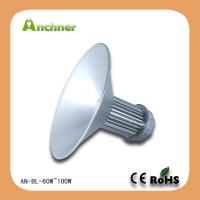 Wholesale 60w factory led high bay light from china suppliers