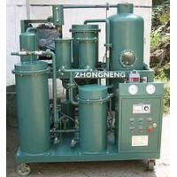 Wholesale Sell Lubricating Oil Purifier/ Hydraulic Oil Filtering from china suppliers