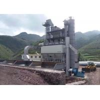 Wholesale Full Automatic Stationary asphalt batching plant GLB -1500 With Cold Feed Systerm from china suppliers