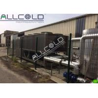 Wholesale Custom Vegetable Farm Vacuum Chiller / Vacuum Cooling Equipment from china suppliers