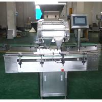Wholesale PLC Control Automatic Counting And Packing Machine Electronic For Fish Oil Soft Gel from china suppliers