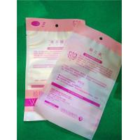 Wholesale OPP CPP material flat heat seal bottom packaging bag , face washing puff packaging bags from china suppliers