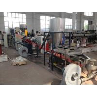 Wholesale conical twin screw granulation machine from china suppliers