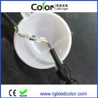 Wholesale double side dream color 3D LED ball from china suppliers