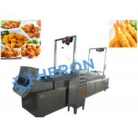 Wholesale 500kg/H Oil Frying Machine Line Automatic Fryer Machine Temperature Control Oil-Water Mixing from china suppliers