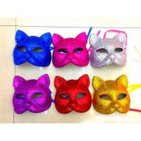 Wholesale The Glittering Halloween Costume The Cosplay Animal Cat Face Masks from china suppliers