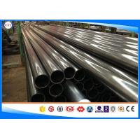 Wholesale Seamless Cold Drawn Steel Tube 4340 Alloy Steel Material WT 2-50mm from china suppliers
