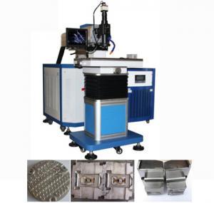 Wholesale Welding Machine Repair, Laser Welding Wire ,  Laser Seam Welding Machine Cost from china suppliers