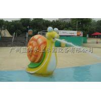 Wholesale Fiber glass spray park equipment of snail water fountain for kids with water play from china suppliers