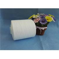 Wholesale High Tenacity Raw White Cone Spun Polyester Yarn 40/2 60/3 For Bedsheet / Blanket from china suppliers