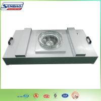Wholesale Customized High Professional Fan Filter Units FFU Clean Room Powered Hepa from china suppliers