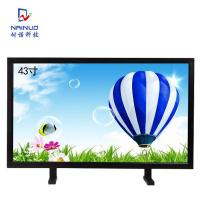 Wholesale Porfessional HD CCTV Monitor For Home Aluminum Design 300cd/M2 Brightness from china suppliers