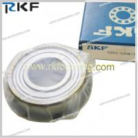 Wholesale Deep Groove Ball Bearing SKF 6204-2ZNR with Snap Ring Groove from china suppliers
