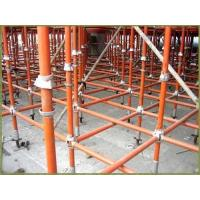 Wholesale Convenient and safe  Q235, Q215, Q195 cold galvanizing Cup Lock Scaffolding System from china suppliers