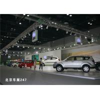 Wholesale Silver Outdoor Exhibition Auto Show Folding Truss 50 * 4mm Aluminium Material from china suppliers