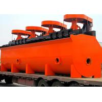 Wholesale Flotation Cells Mineral Processing Equipment Low Energy Consumption BF-0.37 from china suppliers