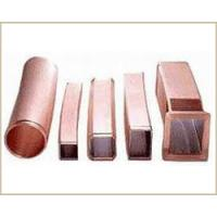 Wholesale Copper Mould Tube (Continuous Casting Machine) from china suppliers