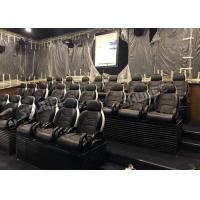Wholesale Genuine Leather Electric Mobile 5D Cinema Equipment For Business Center from china suppliers