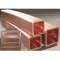 Wholesale Copper Mould Tube According to drawing from china suppliers
