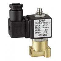 "Wholesale Direct Acting 1/8""Brass Solenoid Valve , 2.5MM Micro Solenoid Valves 3 Way from china suppliers"