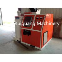 Wholesale small capacity copper cable wire recycling machine from china suppliers