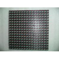 Wholesale Energy-saving High Resolution P16 IP65 2R1G1B 110V / 60Hz Outdoor Flashing Led Module from china suppliers