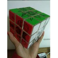 Wholesale moyu magic cube 3X3X3LED from china suppliers