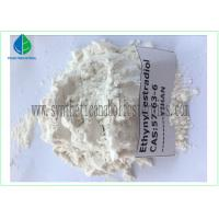 Wholesale Hormone Estrogen Steroid Ethinyl Estradiol Pharmaceutical Raw Materials CAS 57-63-6 from china suppliers