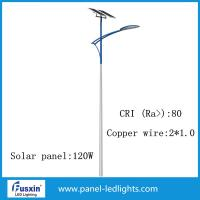 Wholesale 40w High lumen outdoor ip65 bridgelux chips led solar street light from china suppliers