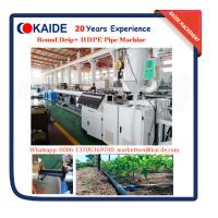 Wholesale Irrigation drip tube machine to produce Normal HDPE Pipe with lower price, China factory from china suppliers