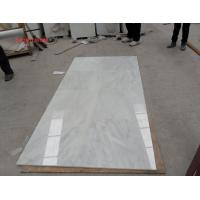 Buy cheap Eastern White Marble from wholesalers