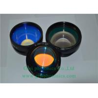 Wholesale Unmounted Single-element F-theta Scan Lens CO2 Laser 1064nm Custom Optic Lens from china suppliers
