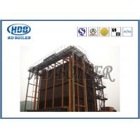 Wholesale Vertical Natural Circulation Water Tube Boiler With Coal / Biomass Fuel from china suppliers