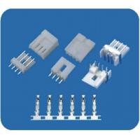 Quality JVC 2.5mm Wire To Board Connector Header Housing Terminal for sale