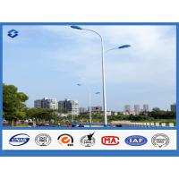 Wholesale LED Light Street Lighting Pole 5 m - 12m Height Against earthquake of 8 grade from china suppliers