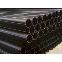 Wholesale PN 0.8 Mpa chemical resistant, non-toxic PE Pipes apply in municipal water supply from china suppliers
