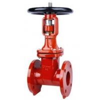 Wholesale Fire Fighting Rising Stem Resilient Wedge Gate Valve With Ductile Iron Material from china suppliers