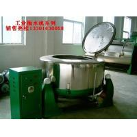 Wholesale Wool dehydration machine manufacturer price from china suppliers