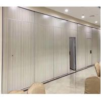 Wholesale Folding Sound Proof Acoustic Room Divider Partition Wall With Sliding Door from china suppliers