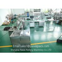 Wholesale Gold Supplier Filling Sealing Machine For Liquid Powder Jam from china suppliers