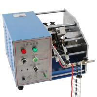 Wholesale U/F Bending Taped Resistor Lead Cutting Machine Customized With Kinking Feature from china suppliers